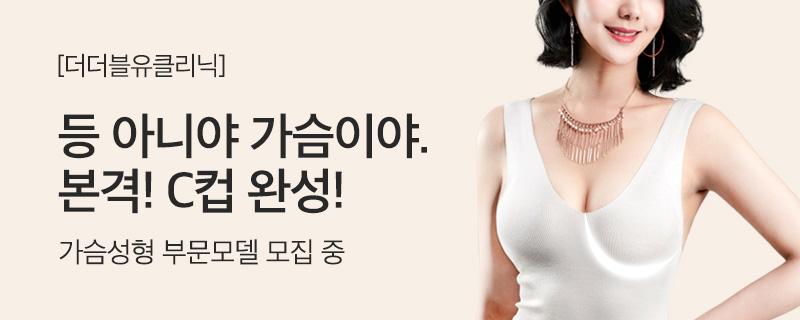 [메인]-더더블유클리닉