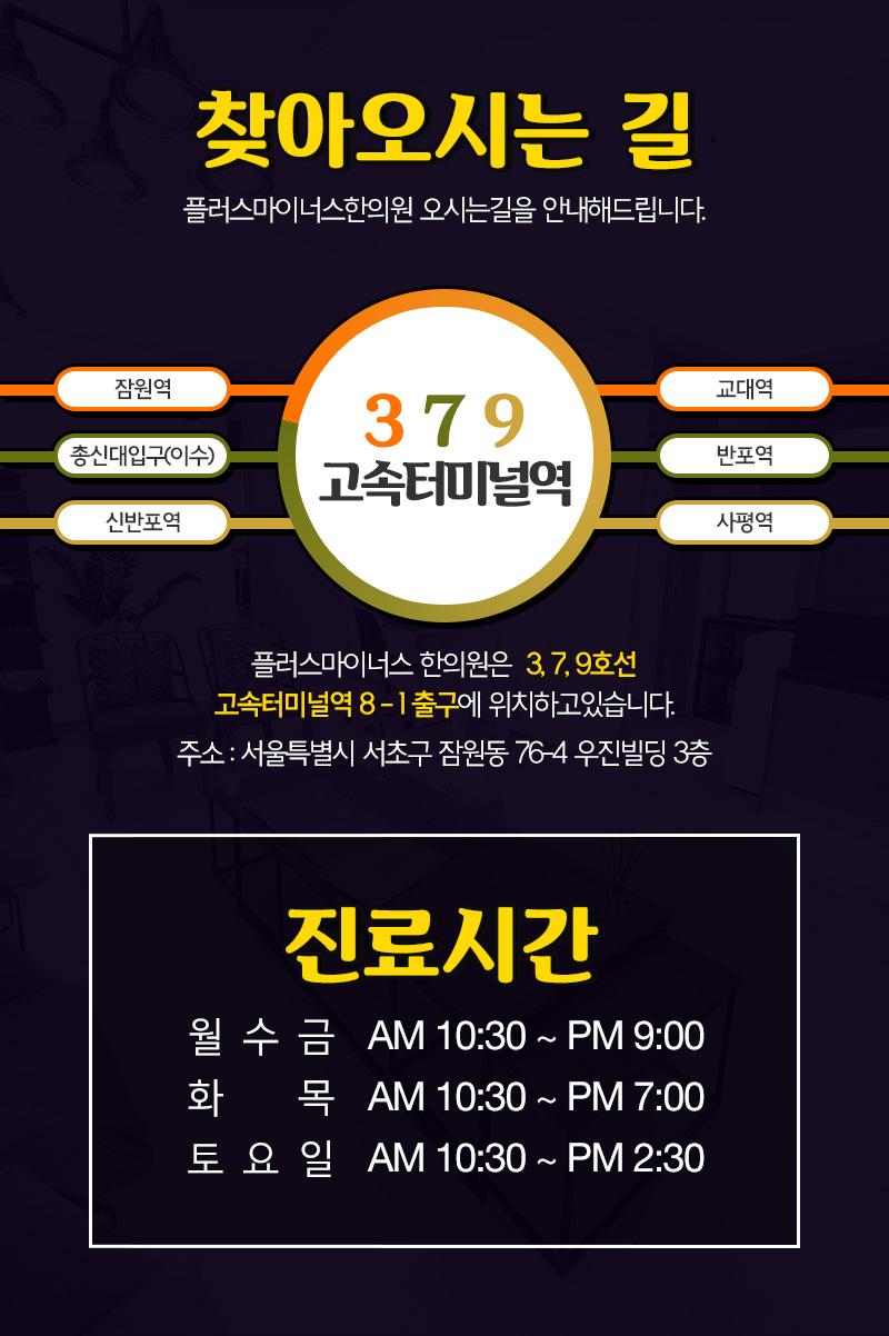 건강하게 다이어트 '행감탕' 3주 17.5만원(1:1개인맞춤)