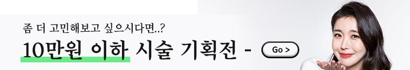 리터치 무제한 엠보 자연눈썹!