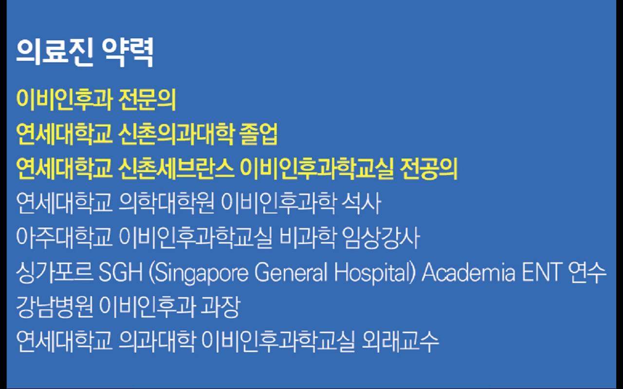 병원이미지